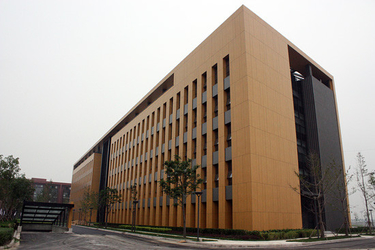 Business Building