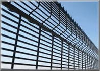2007mmx2515mm 358 high security wire fencing panels supplier