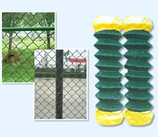 PVC Chain link Fence packed in rolls
